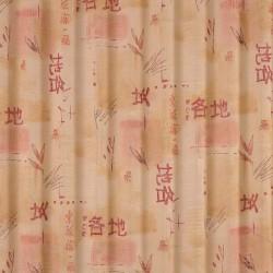 Ткань Advantage Kyoto